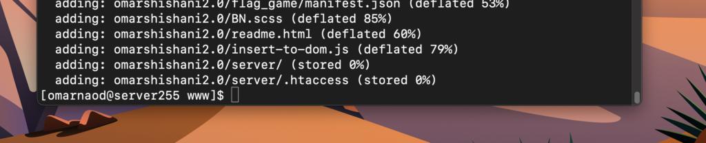 end of zip command in terminal window.